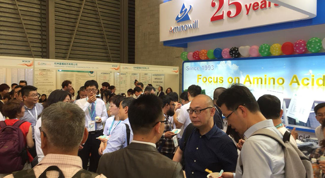 Wuxi Jinghai Amino Acid Co Ltd celebrates its 25th anniversary this June